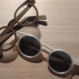 lunettes personnalisables